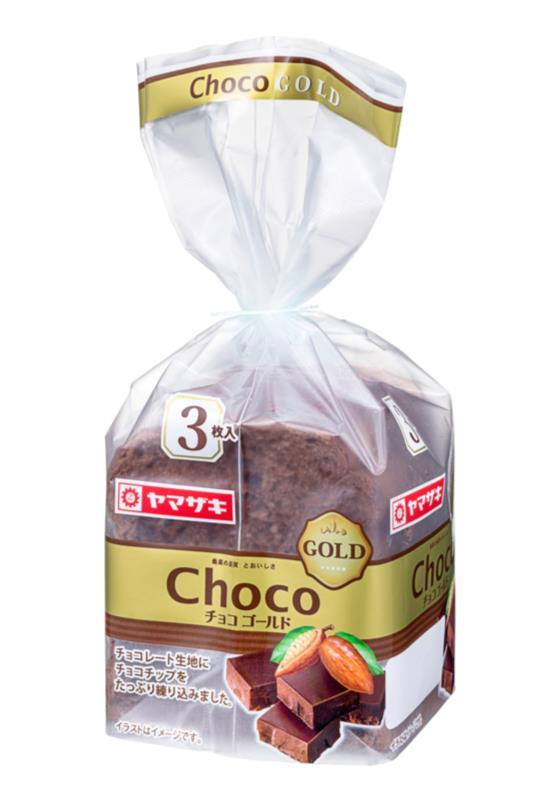 チョコを使った食パン「チョコゴールド」を発売 - 山崎製パン - ブランスリー電子版